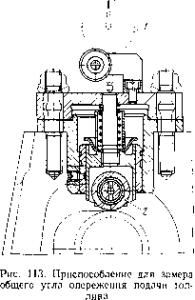 tmp1207-117